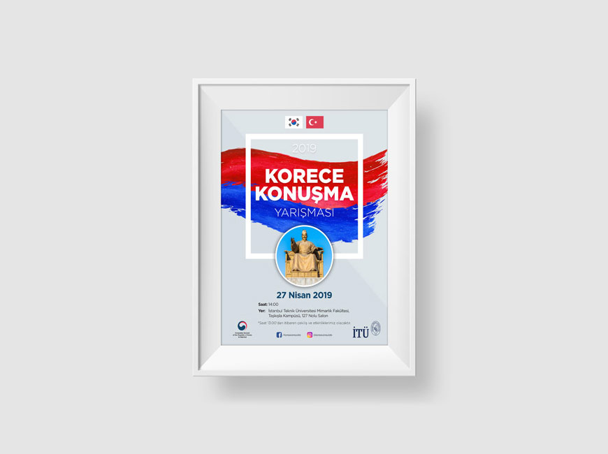Kore Cumhuriyeti İstanbul Başkonsolosluğu Afiş Tasarımı