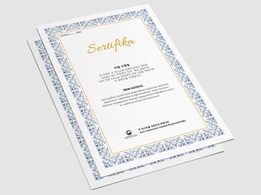 Kore Cumhuriyeti İstanbul Başkonsolosluğu Sertifika Tasarımı